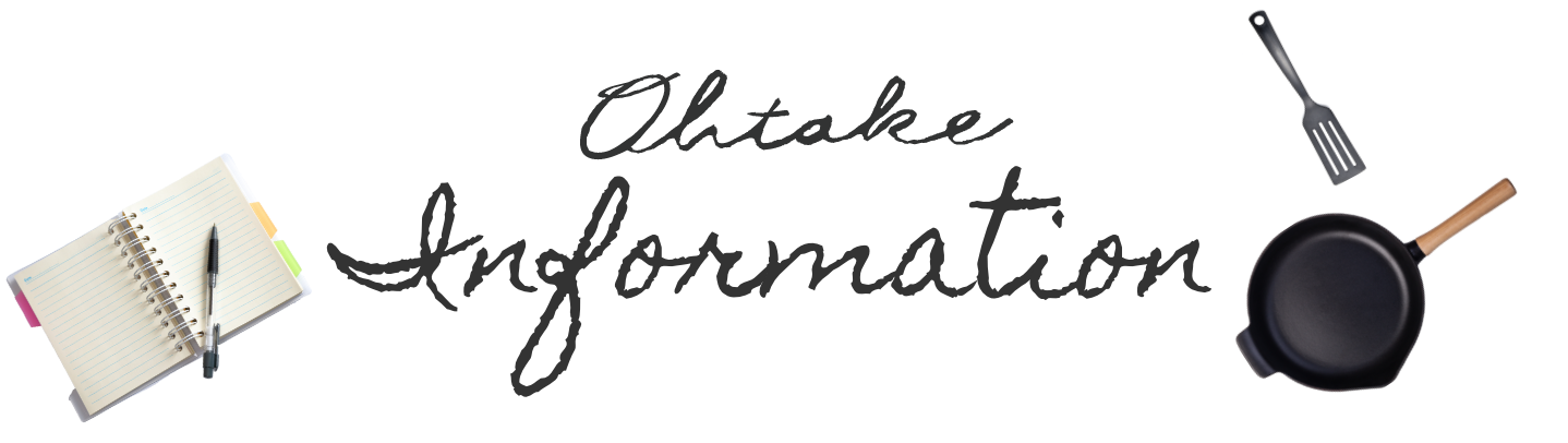 OHTAKE journal
